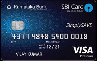 Karnataka Bank SBI SimplySAVE Card