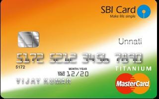 SBI Card Unnati Mastercard