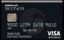 SKYPASS Visa Business Credit Card