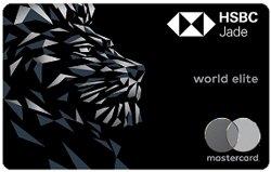 HSBC Jade World Elite Mastercard