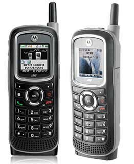 motorola i365 reviews specs price compare rh cellphones ca Motorola I355 Charger Dock Motorola I355 Manual