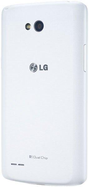 LG L80 Reviews, Specs & Price Compare