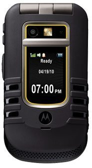 motorola i686 reviews specs price compare rh cellphones ca Motorola I576 motorola i686 user manual