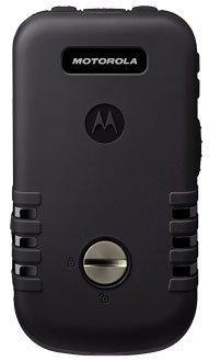 motorola i686 reviews specs price compare rh cellphones ca Motorola I418 Motorola I418