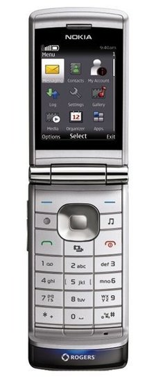Nokia 6750 mural reviews specs price compare for Nokia mural 6750