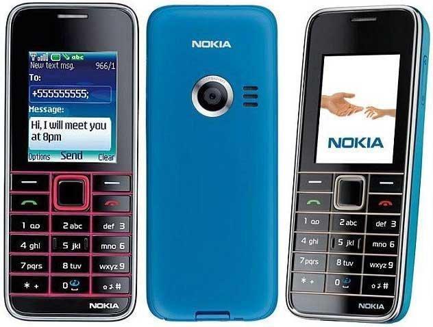 Nokia 3500 Classic Reviews, Specs & Price Compare
