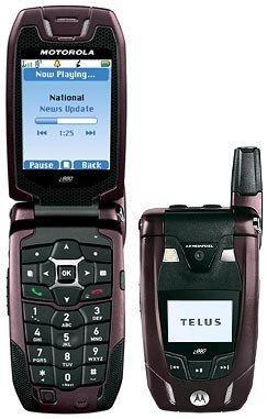 motorola i880 reviews specs price compare rh theinformr com Nextel 1880 I-880 Nextel Phone