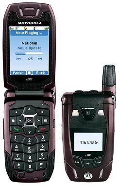 motorola i880 reviews specs price compare rh theinformr com Nextel Phones Nextel Phones