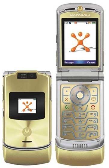 Motorola RAZR V3xx Gold