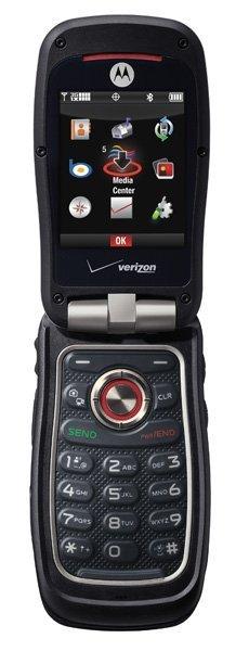 motorola barrage v860 reviews specs price compare rh cellphones ca Motorola Barrage V860 Holster Motorola V860 Phone Case