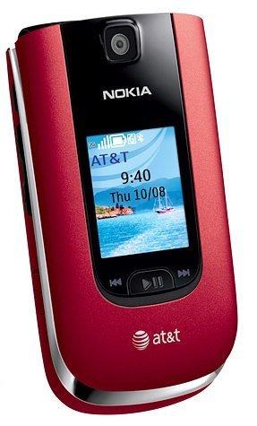 nokia 6350 reviews specs price compare rh cellphones ca Parts for Nokia 6350 Nokia 6350 Sim Card Area