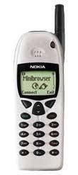 Nokia 6185