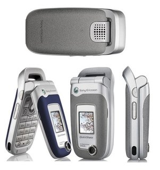 Sony Ericsson Z520a