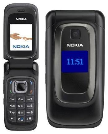 nokia 6085 reviews specs price compare rh theinformr com Rotary Cell Phone Nokia nokia 6085 manual