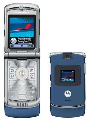 Motorola RAZR (Blue)