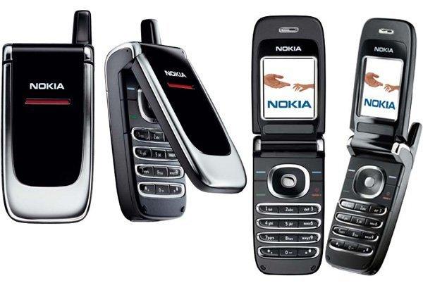 Nokia 6061 Reviews, Specs & Price Compare