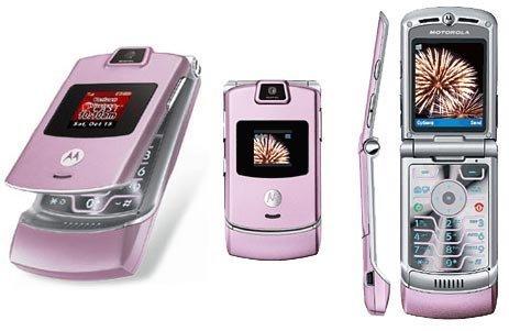 Motorola RAZR V3c (Pastel Pink)