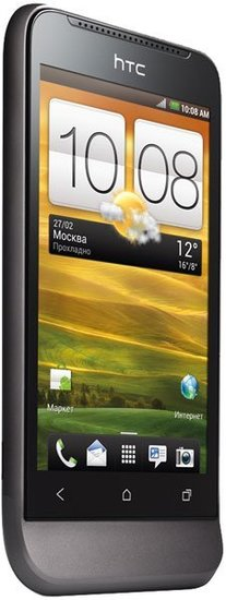 htc one v reviews specs price compare rh theinformr com HTC One Silver HTC One M9 Plus