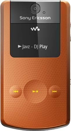 sony ericsson w518a reviews specs price compare rh theinformr com Sony Ericsson Walkman AT&T Sony Ericsson Flip Phone