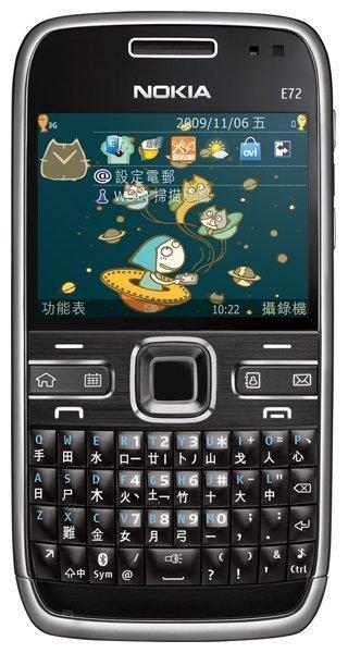 Nokia E72 Reviews, Specs & Price Compare